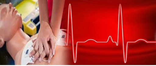 curso reanimacion cardiopulmonar